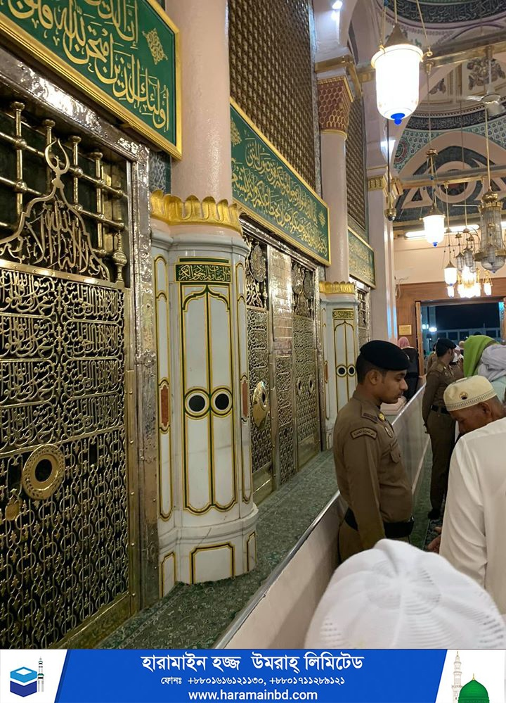 Madinah-UK-01-23-11