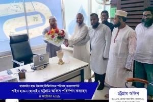 Chattogram Office visits Dr. Abu Bakar Zakaria, Shaikh Ahmadulla and Shaikh Harun Hossain