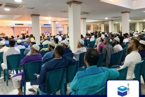 Islamic Academic Conference, Chattogram 4th October 2019
