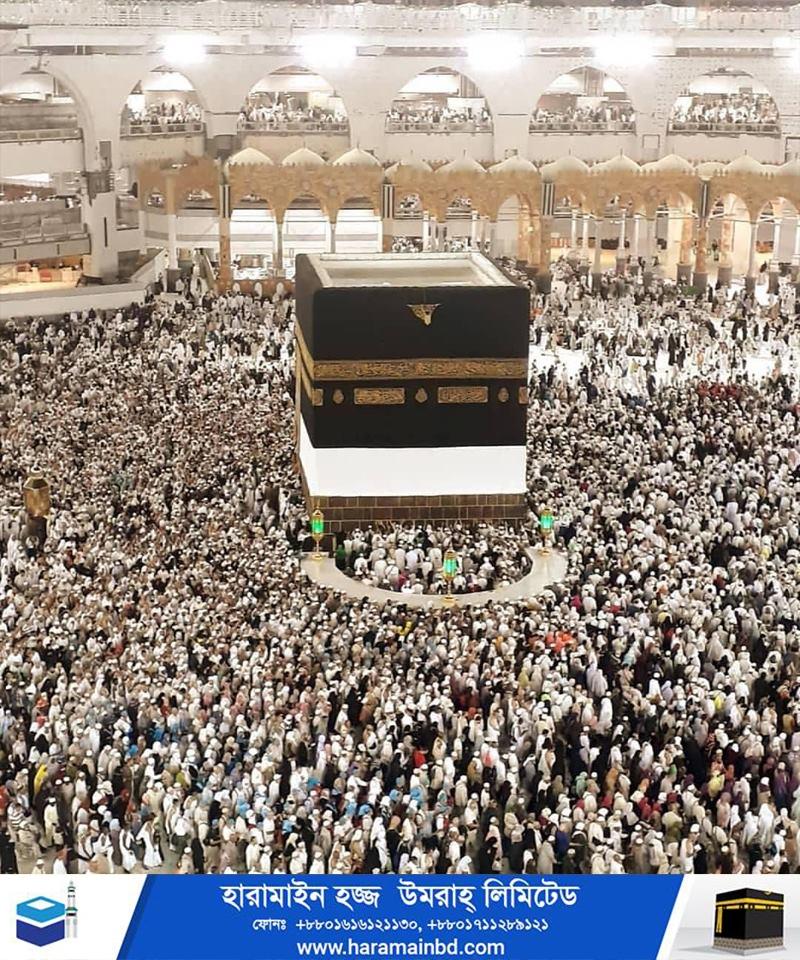 1_Makkah-17-25-07