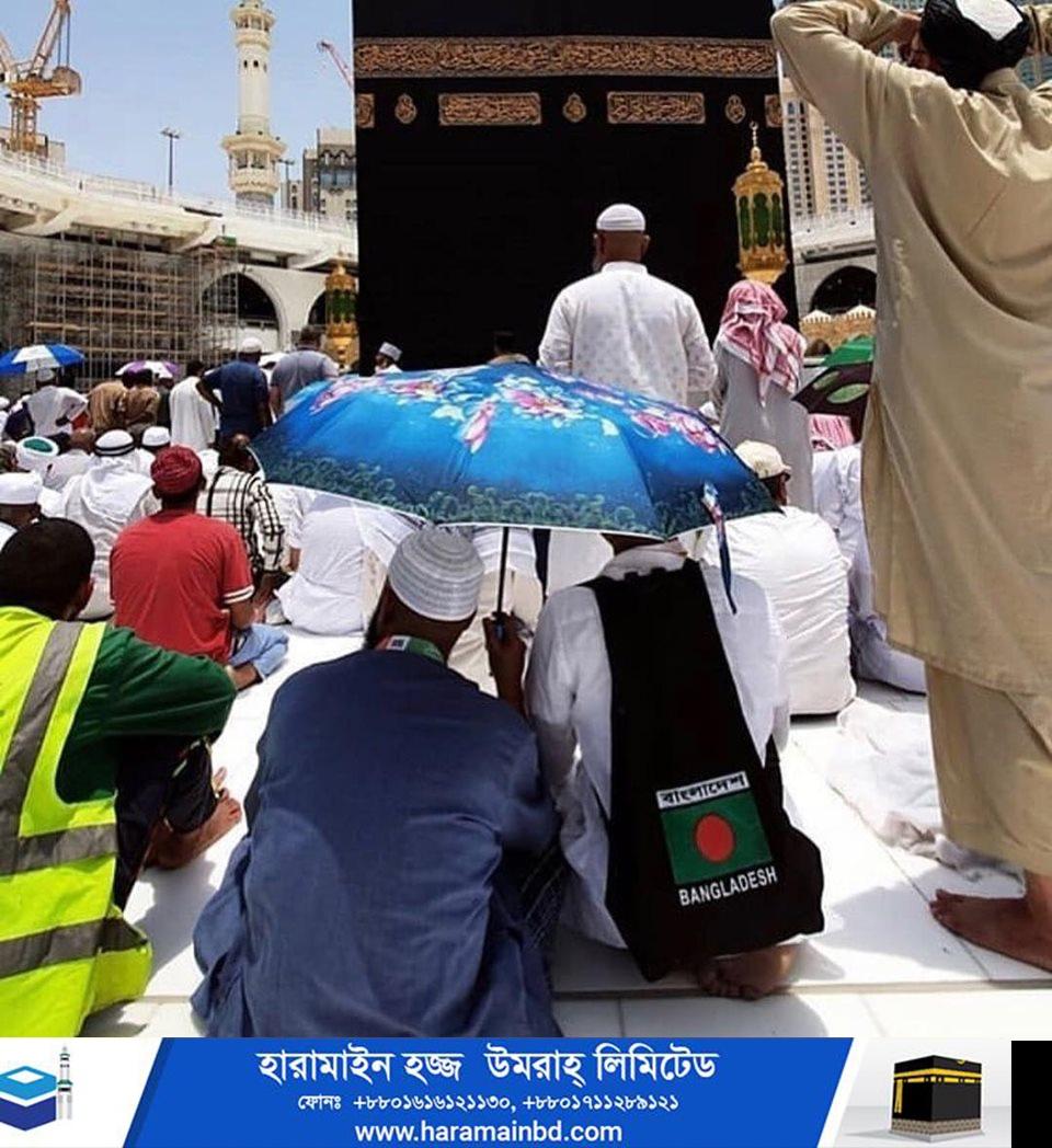 Bangladesahi-haji-01-15