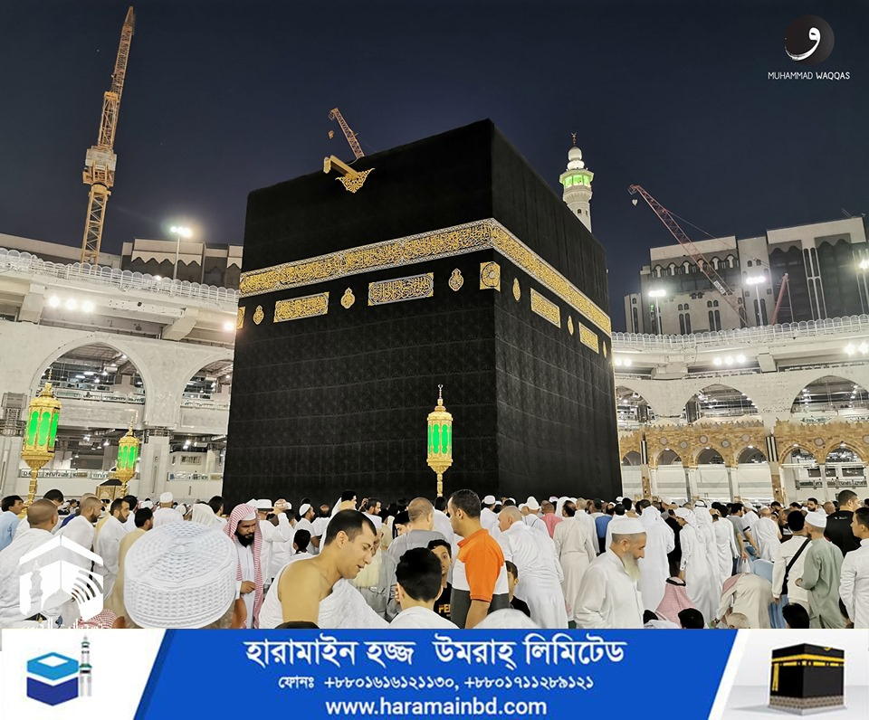 Beautiful-view-of-the-Kaabah-01-06-10