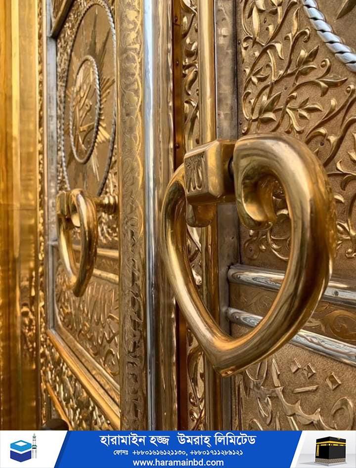 Door-02-16-09