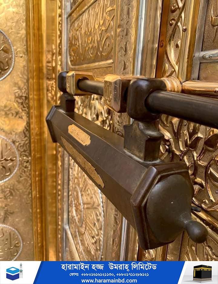 Door-04-16-09