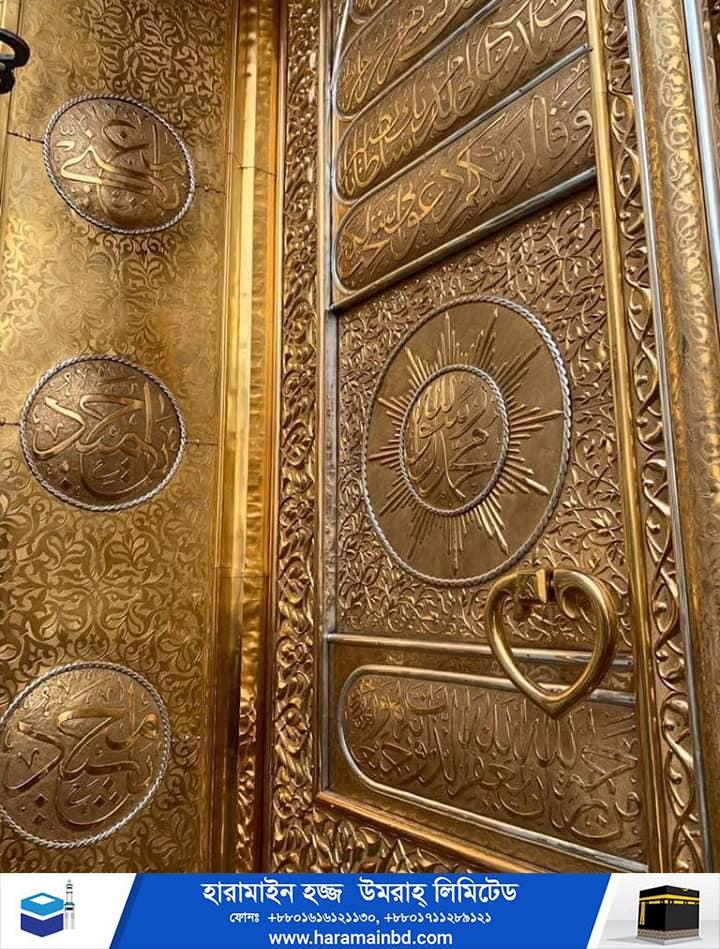 Door-05-16-09