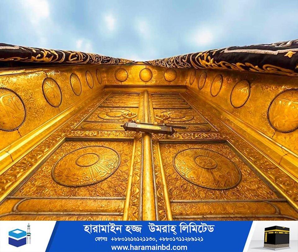 Door-of-Makkah-02-22