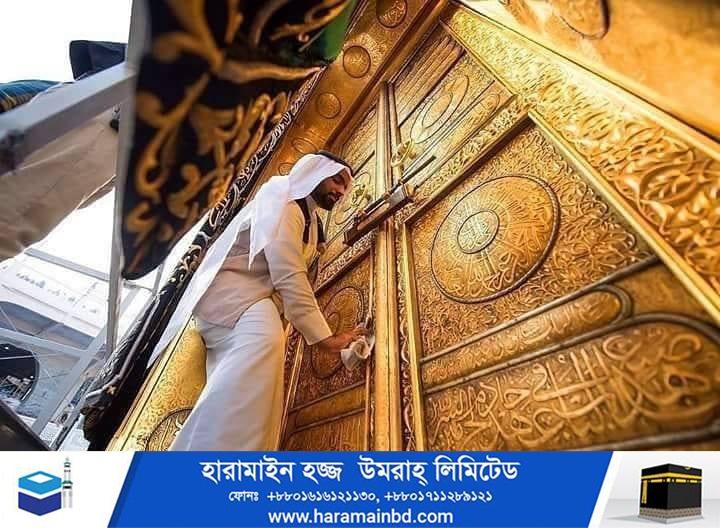 Door-of-the-Kaaba-01-06-10