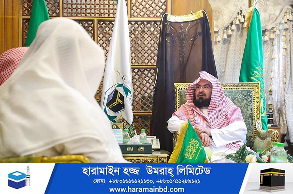 Imam-02-14-10