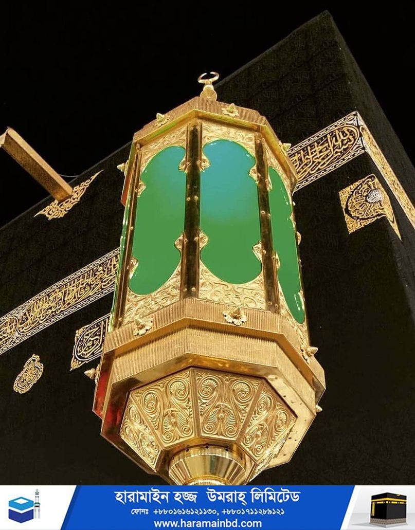 Makame-Ibrahim-01-15-09