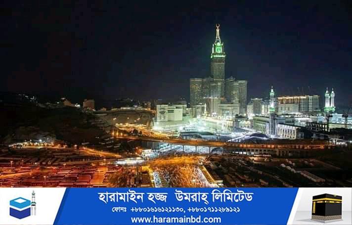 Makkah-01-01-08