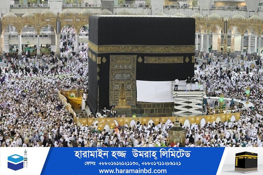 Makkah-01-02-20