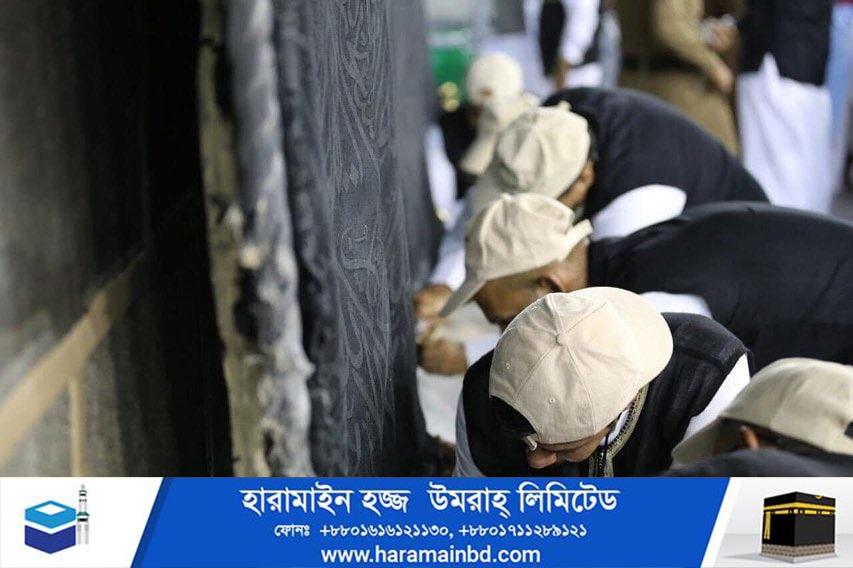 Makkah-01-03-20