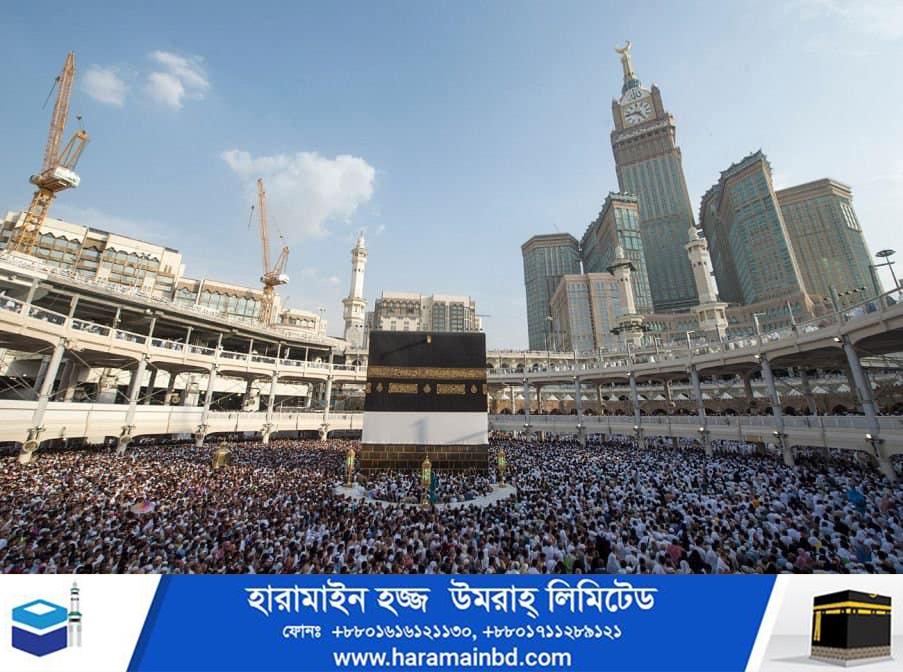 Makkah-01-05-08