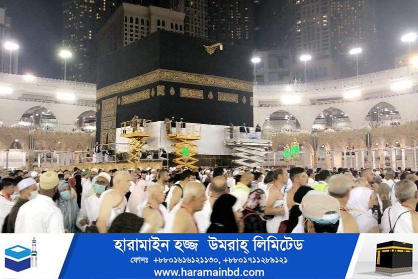 Makkah-01-05-20