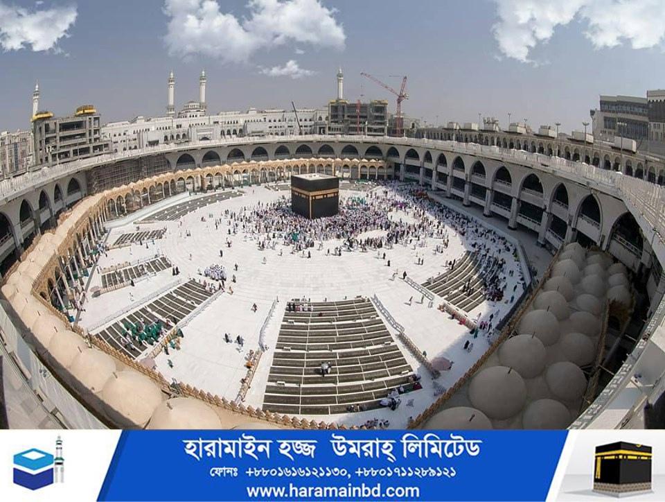 Makkah-01-06-10