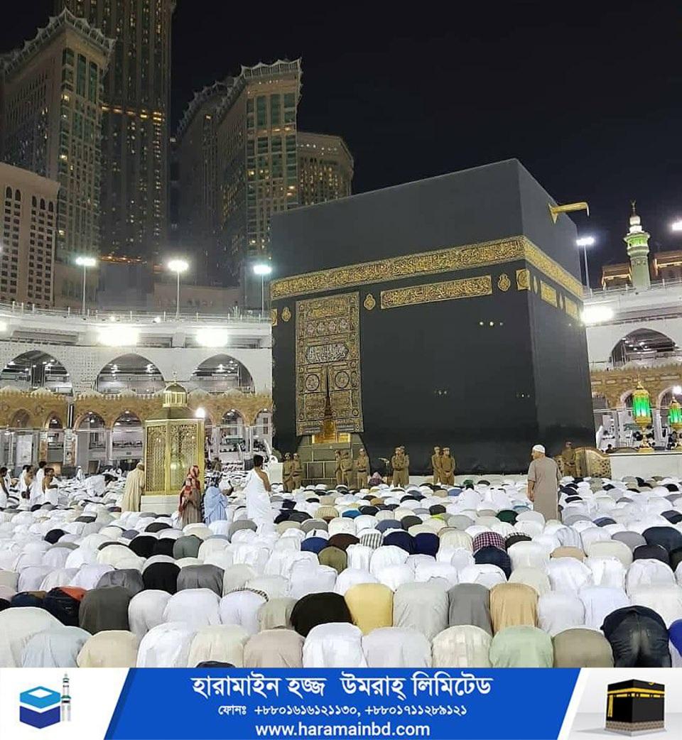Makkah-01-07-10