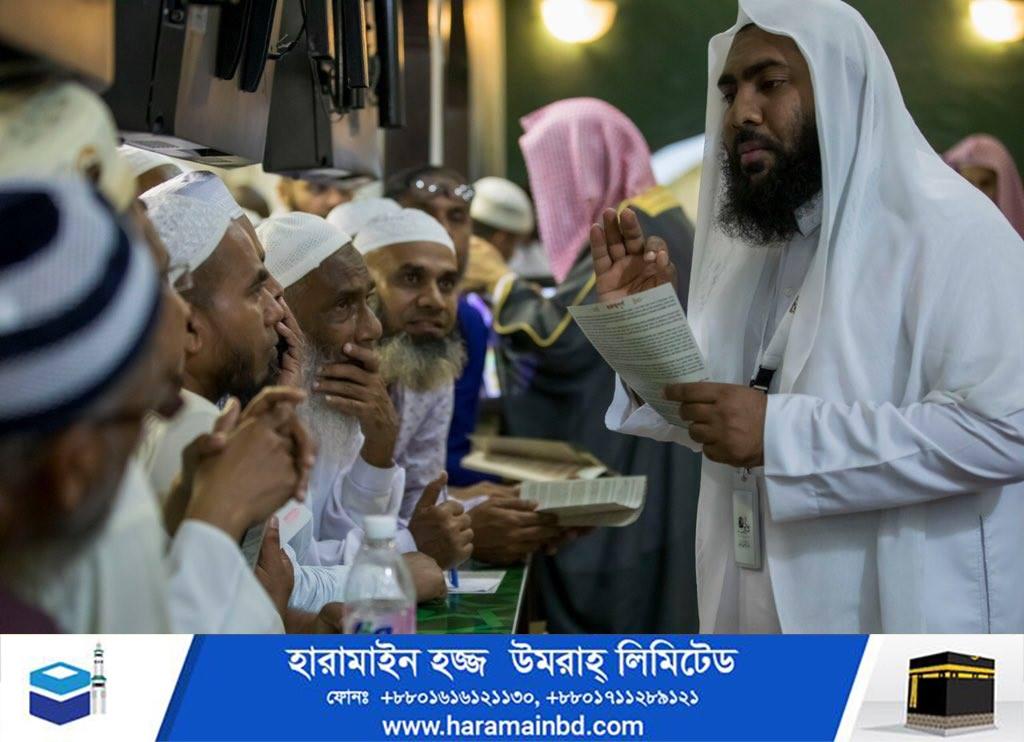 Makkah-01-08-08