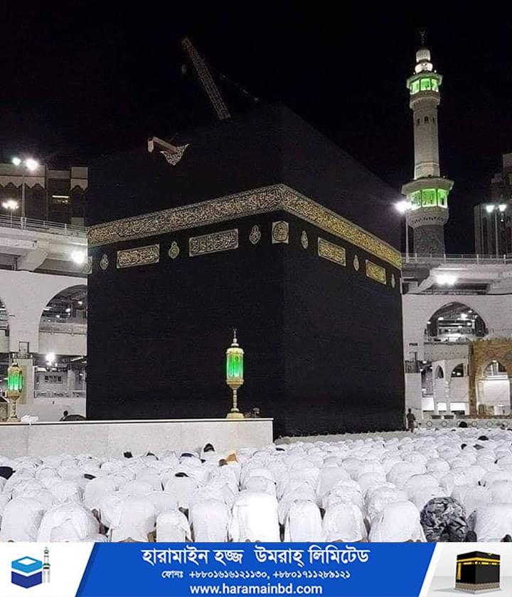 Makkah-01-08-09