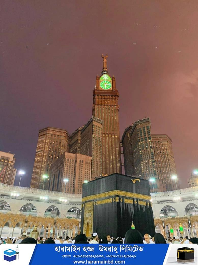 Makkah-01-12-10