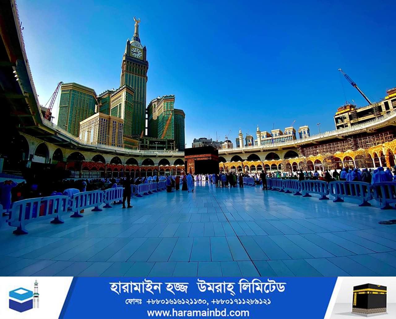 Makkah-01-14-10
