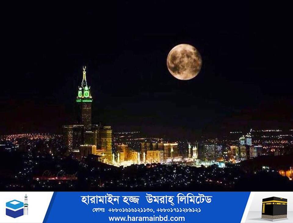 Makkah-01-15-09