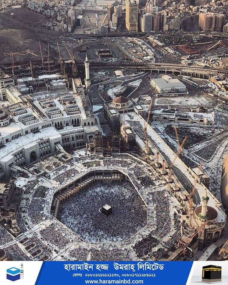 Makkah-01-15