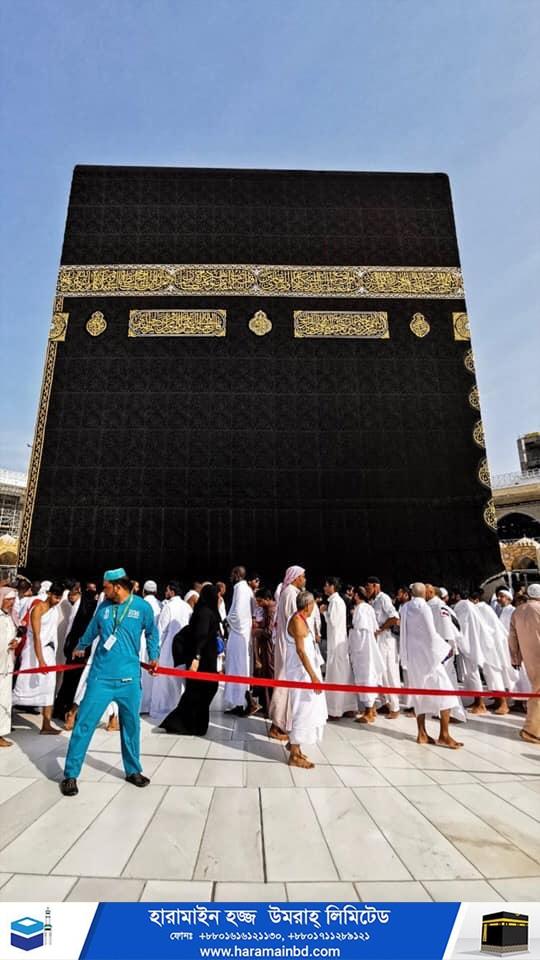 Makkah-01-16-09