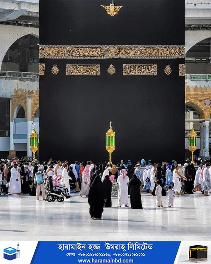 Makkah-01-17-09