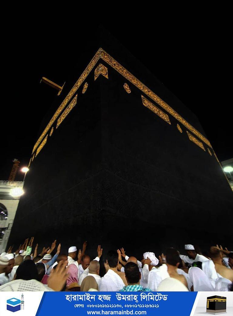 Makkah-01-18-08
