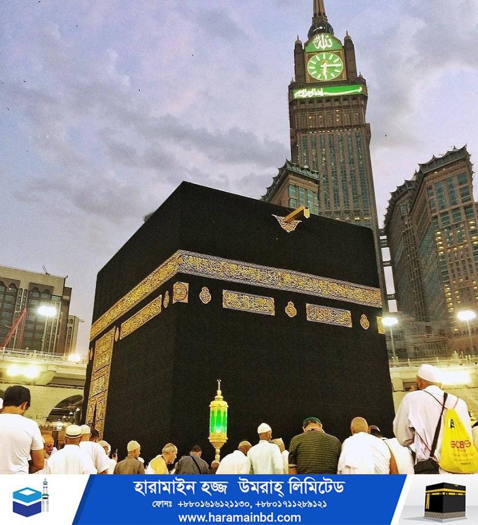 Makkah-01-18