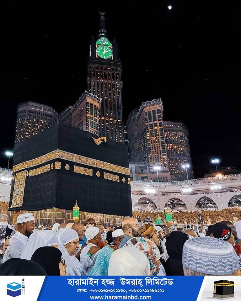Makkah-01-20-08
