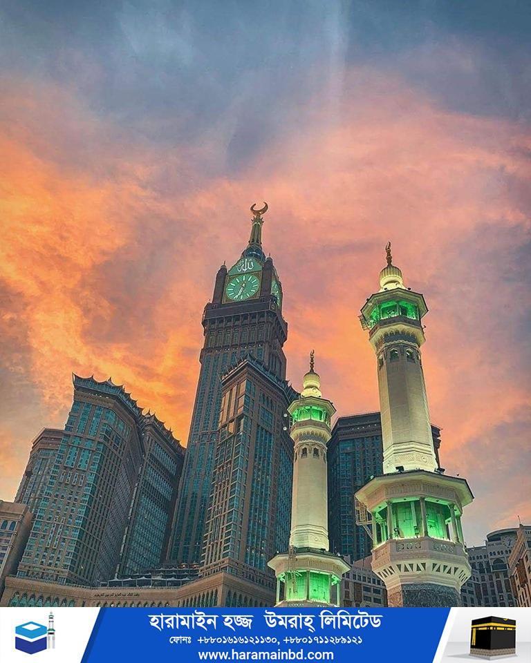 Makkah-01-21-09