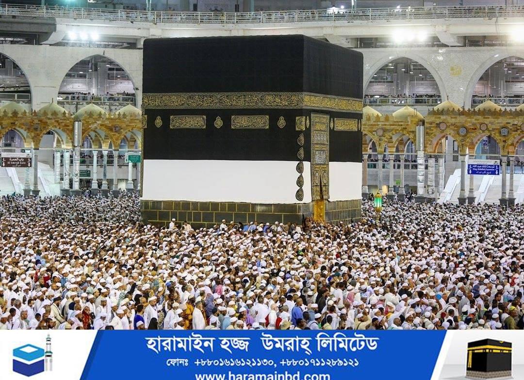 Makkah-01-23-07