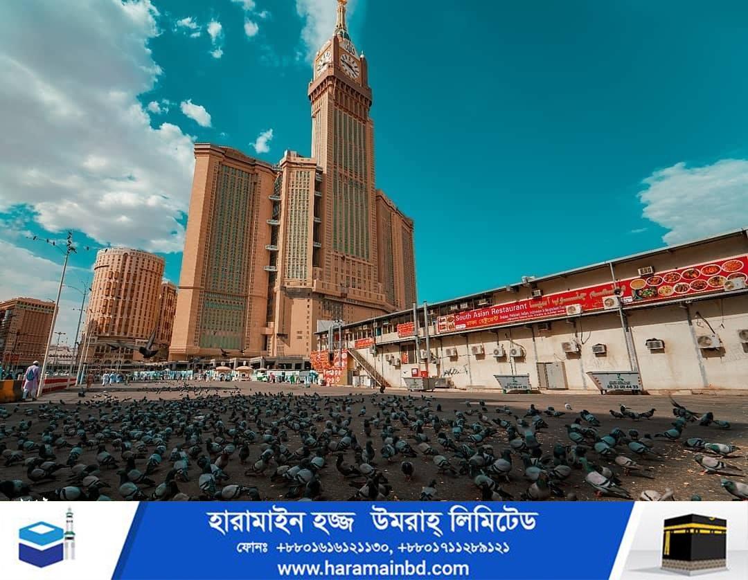 Makkah-01-24-07