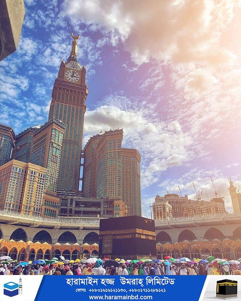 Makkah-01-25-08