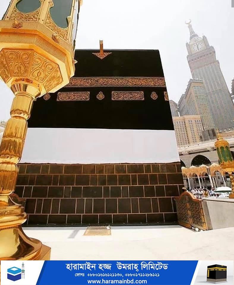 Makkah-01-28-08