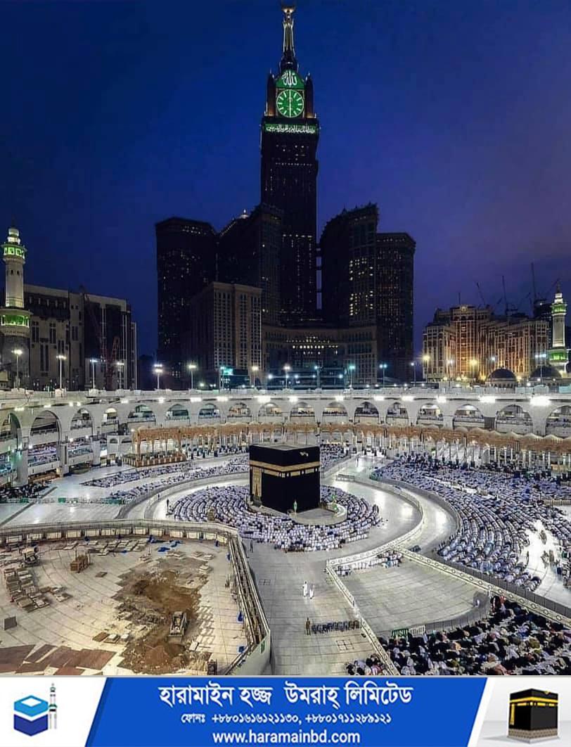 Makkah-01-29-07