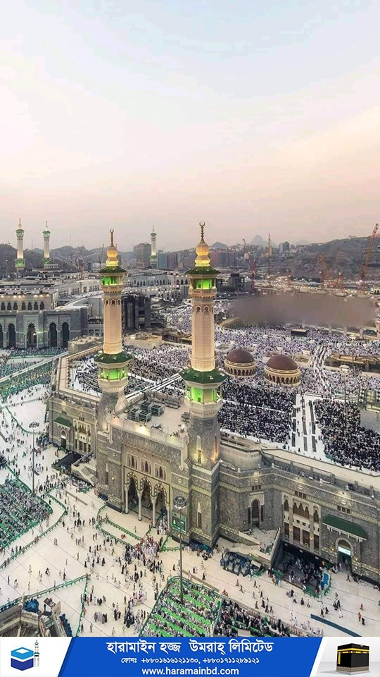 Makkah-01-30-07