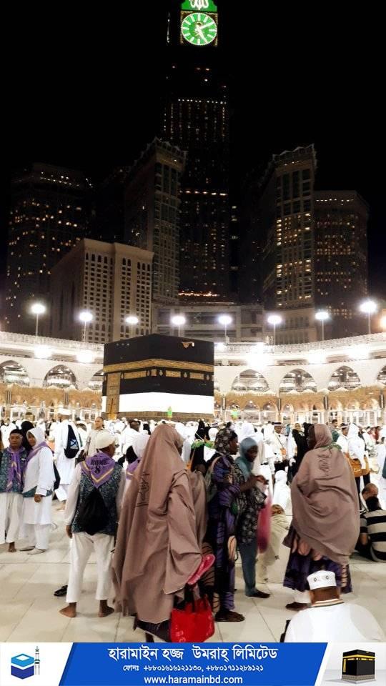 Makkah-01-31-07