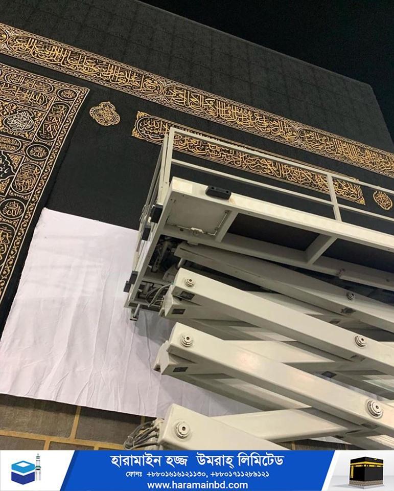 Makkah-02-03-20