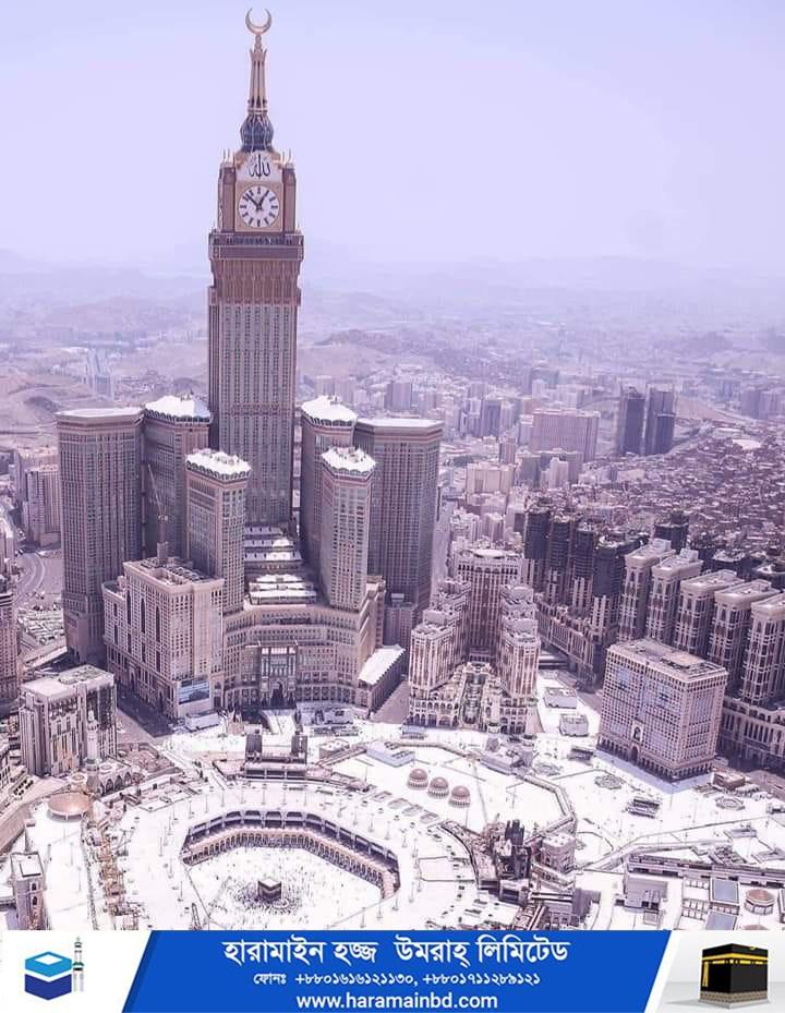 Makkah-02-04-09