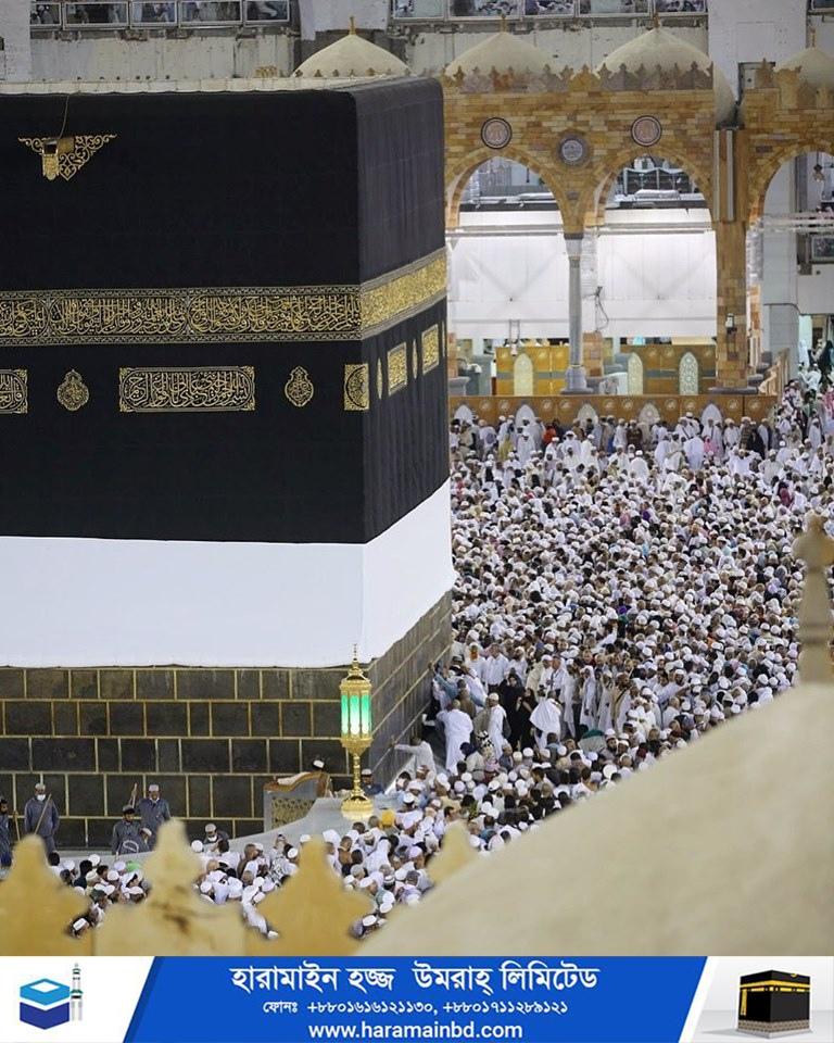 Makkah-02-04-20