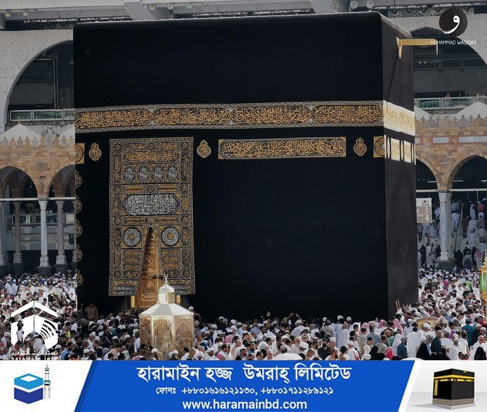 Makkah-02-07-10