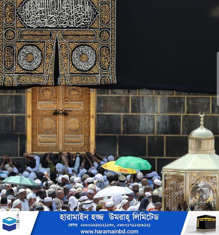 Makkah-02-11-09