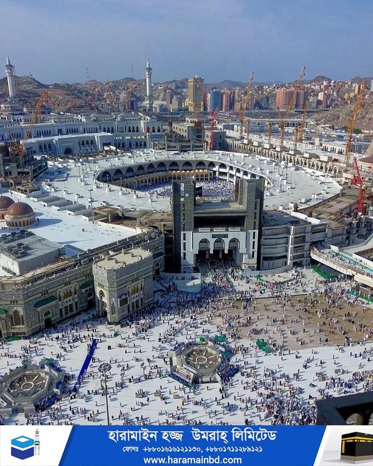 Makkah-02-11