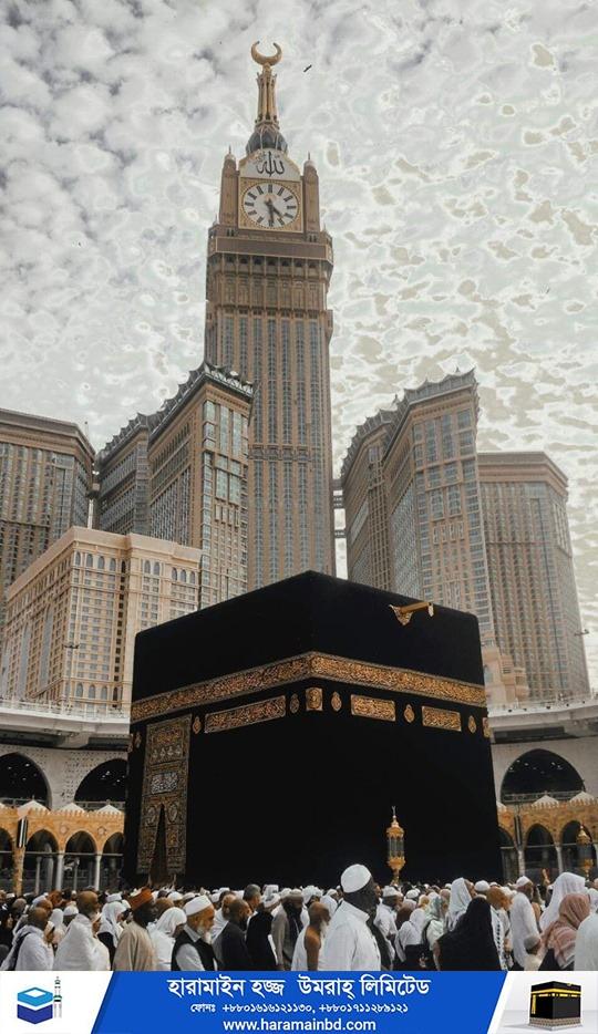 Makkah-02-13-copy