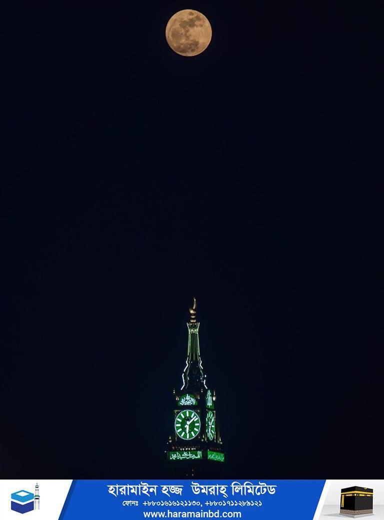 Makkah-02-15-09