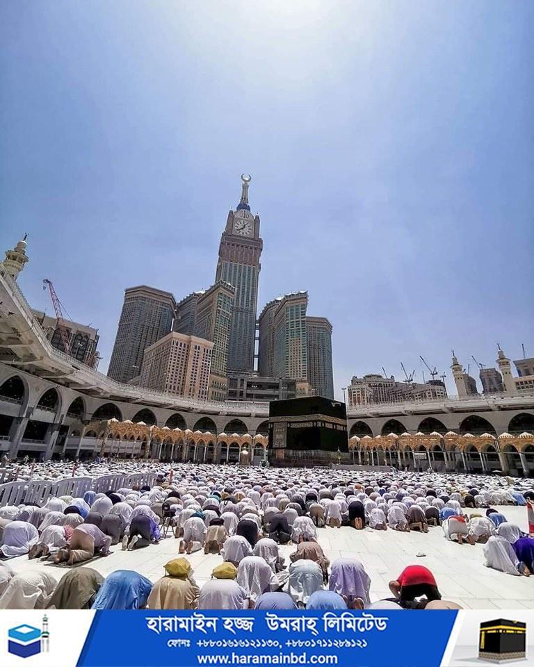 Makkah-02-17-09
