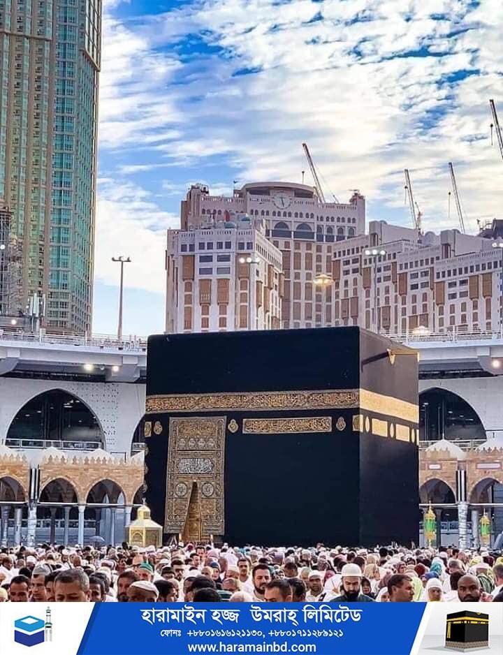 Makkah-02-18-19