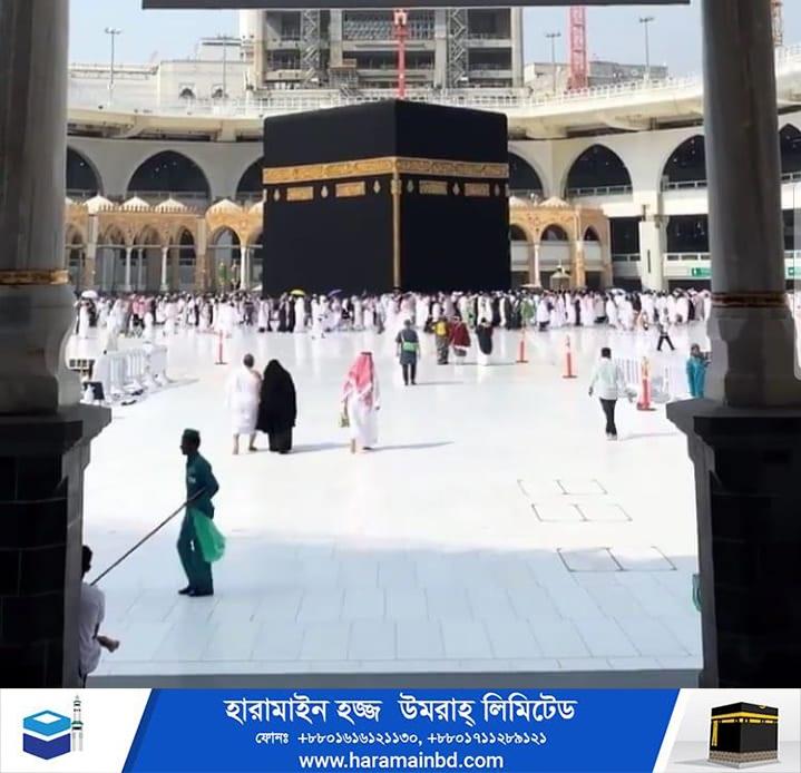Makkah-02-19-09